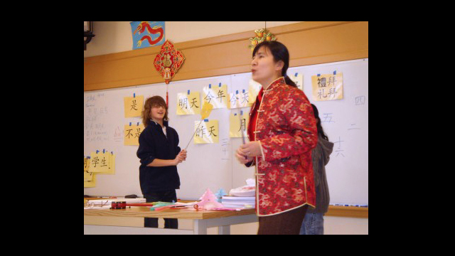 Cui Yonglin teaches Chinese language at the International School of Beaverton in Beaverton, Oregon.