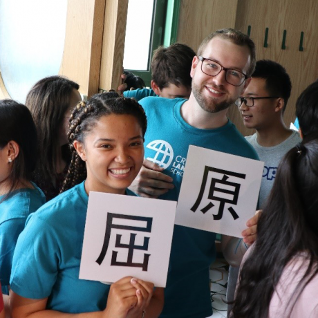Critical Language Scholarship participants at Chinese Festival