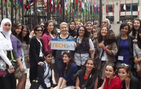 Photo of group of TechGirls participants