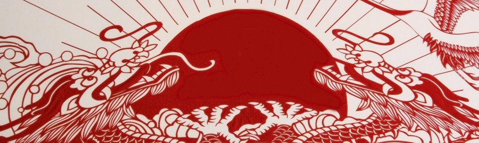 Illustration of a red sun with a snake and dragon on each side