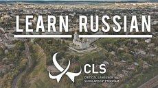 Learn Russian Next Summer!